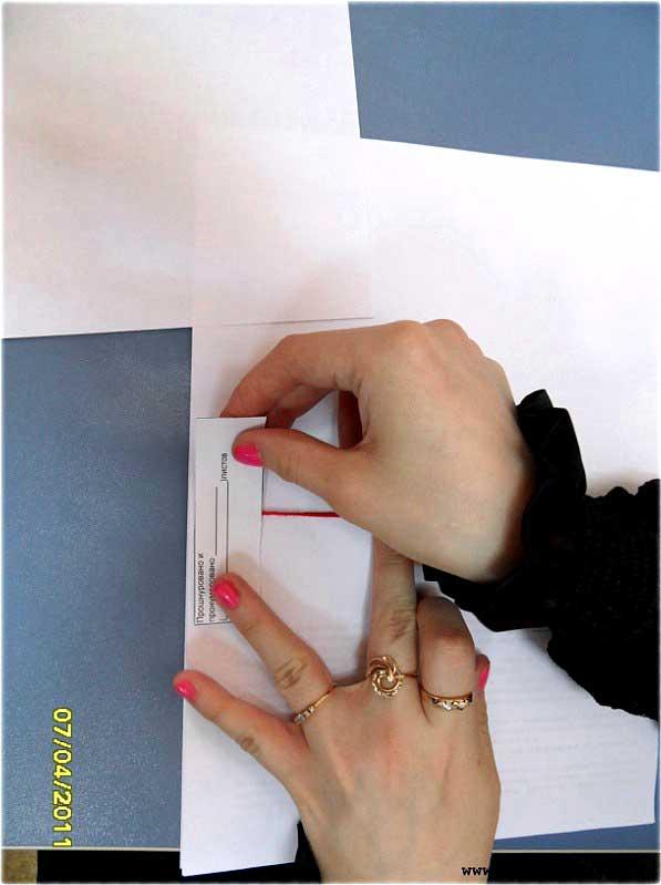 Пронумеровано и Прошнуровано Листов образец