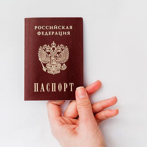 Как проверить паспорт онлайн, и узнать есть ли он в списке недействительных?