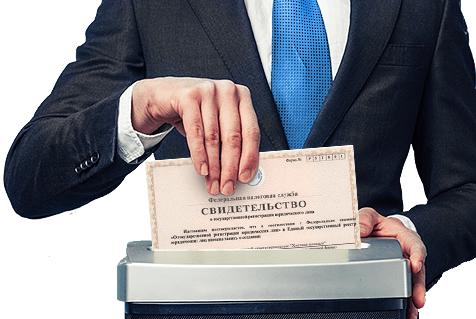 порядок ликвидации ип пошаговая инструкция 2016